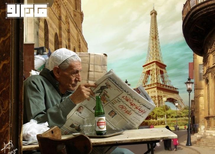 Eyfel Kulesi - Fransa / Moez Caddesi - Mısır