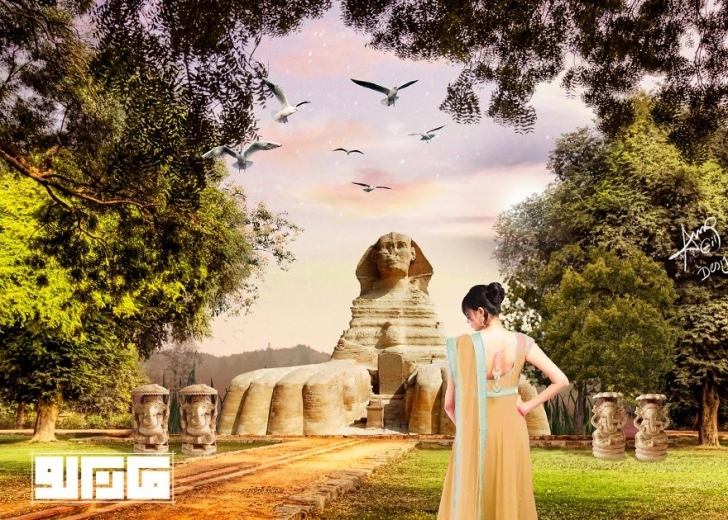 Ormanda Sfenks - Mısır