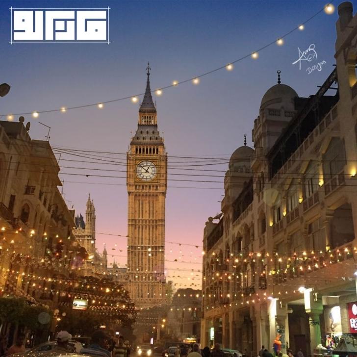 Big Ben - İngiltere / El Korba - Mısır