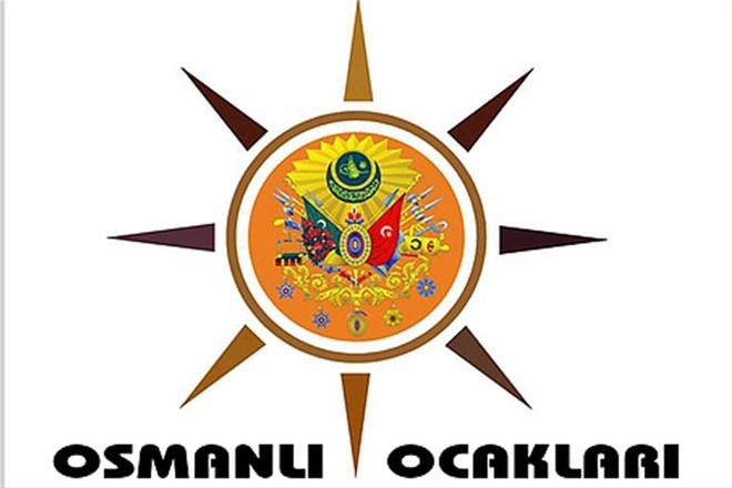 Osmanlı Ocakları Başkanının Ygs Sonucunu Görünce Gözünüzden Yaş Gelecek!