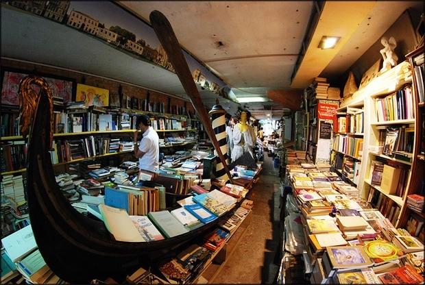 11. Libreria Alta Acqua