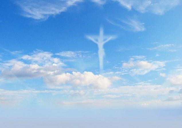 Kıyameti Allah Değil NASA Mı Koparacak? İşte Akıl Almaz Bir Komplo Teorisi