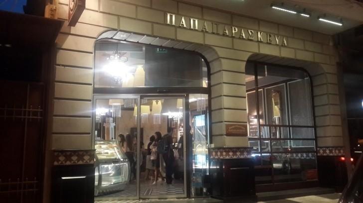 Papaparaskeva Pastanesi'nden Yunanistan'ın en güzel Karyoka tatlısını alın