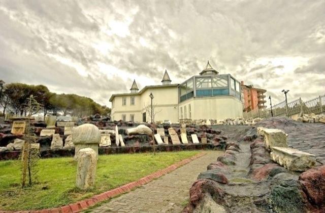 Bandırma Arkeoloji Müzesi